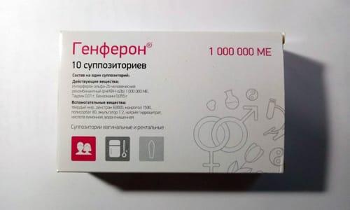 Генферон - иммуномодулятор, обладающий не только иммуномодулирующим действием, но и антиоксидантным, анестезирующим (на местном уровне), противовирусным